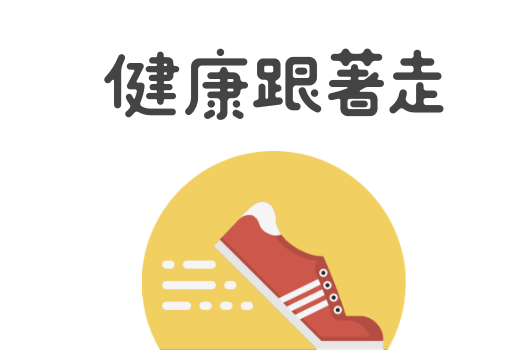 2018.06.26-27 BIG DATA in Health Sciences - 吳俊穎主任